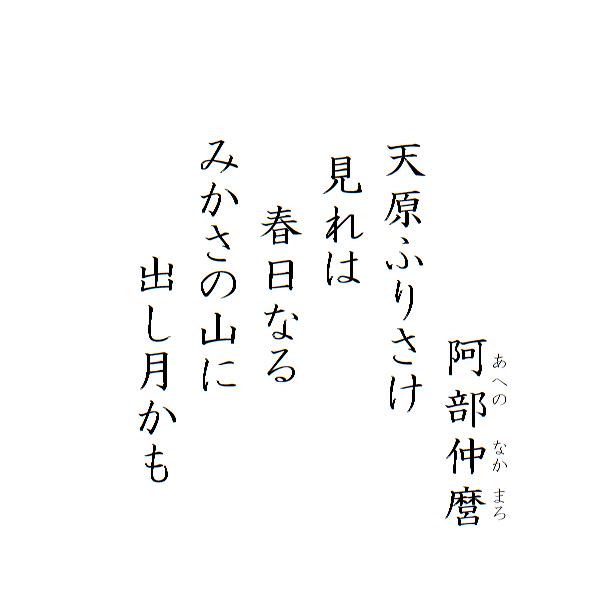 hyakuni-isshu-honkoku-7