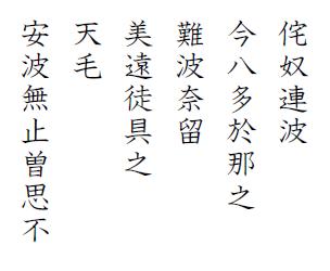 hyakunin-isshu-jibo-20