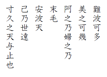hyakunin-isshu-jibo-19