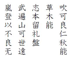 hyakunin-isshu-jibo-22