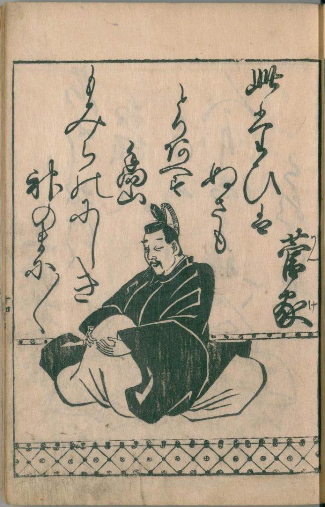 ogura-hyakunin-isshu-24