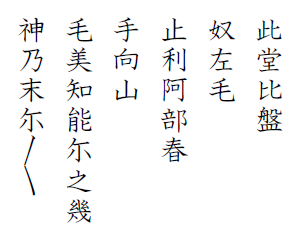 hyakunin-isshu-jibo-24