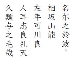 hyakunin-isshu-jibo-25