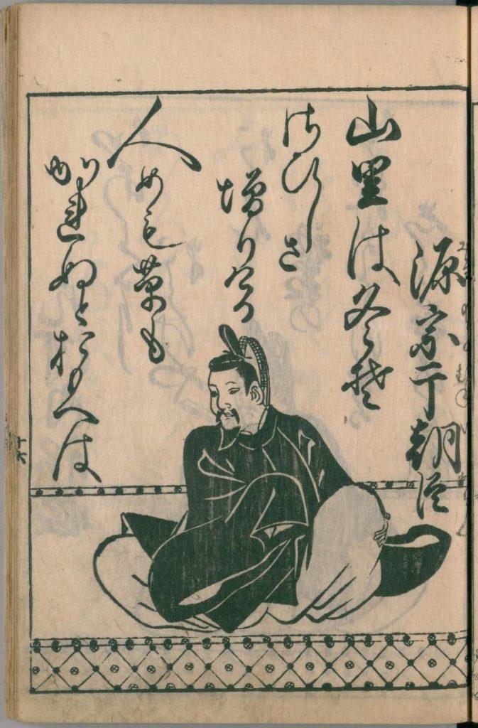 ogura-hyakunin-isshu-28