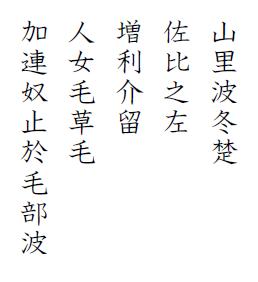 hyakunin-isshu-jibo-28