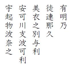hyakunin-isshu-jibo-30