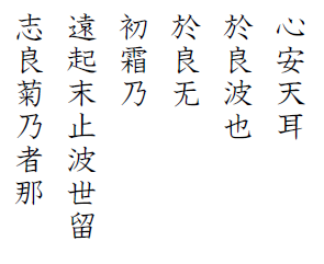 hyakunin-isshu-jibo-29
