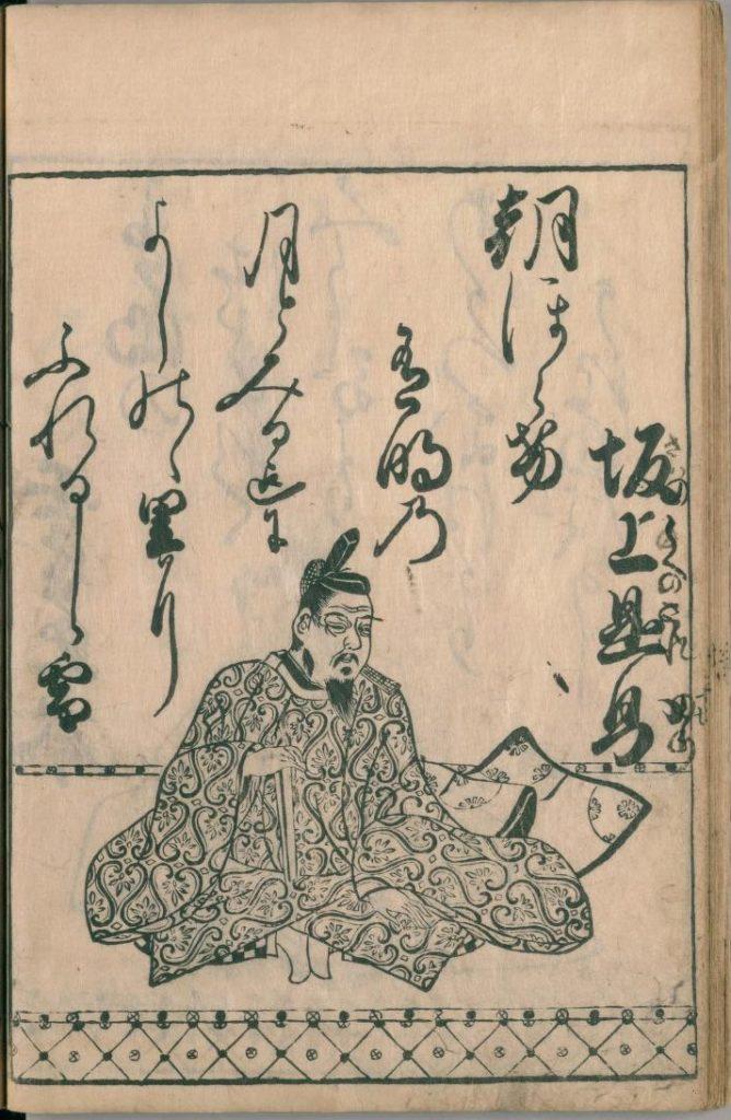 ogura-hyakunin-isshu-31