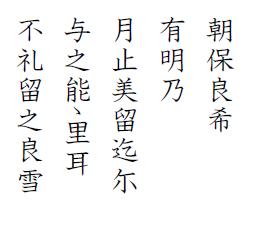 hyakunin-isshu-jibo-31