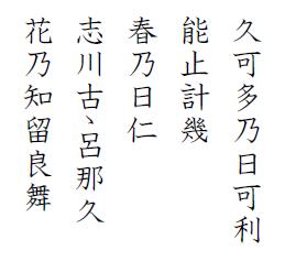 hyakunin-isshu-jibo-33