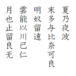 hyakunin-isshu-jibo-36