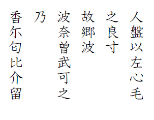 hyakunin-isshu-jibo-35