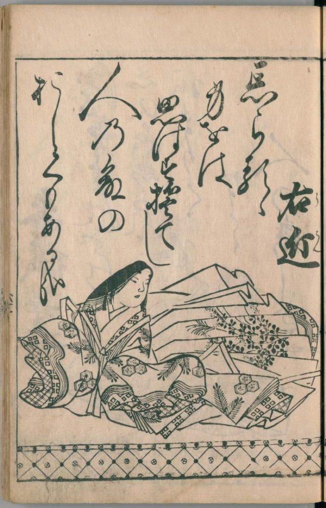 ogura-hyakunin-isshu-38