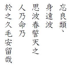 hyakunin-isshu-jibo-38
