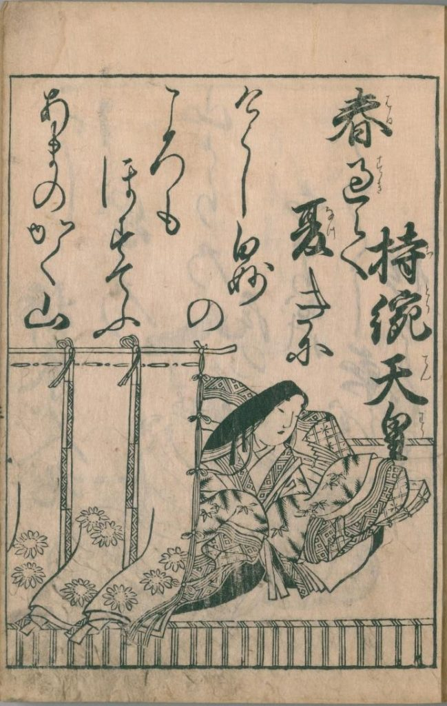 ogura-hyakunin-isshu-2