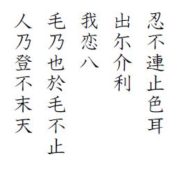 hyakunin-isshu-jibo-40