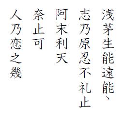 hyakunin-isshu-jibo-39