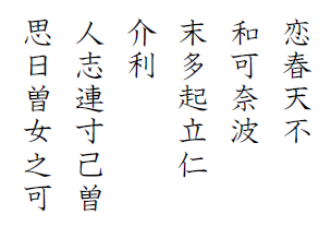 hyakunin-isshu-jibo-41