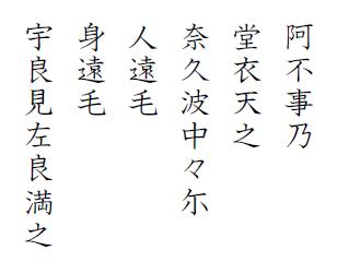 hyakunin-isshu-jibo-44