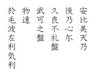 hyakunin-isshu-jibo-43