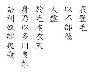 hyakunin-isshu-jibo-45