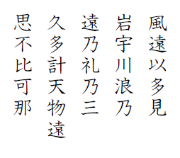 hyakunin-isshu-jibo-48