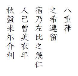 hyakunin-isshu-jibo-47