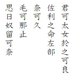 hyakunin-isshu-jibo-50
