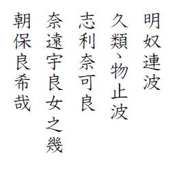 hyakunin-isshu-jibo-52