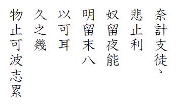 hyakunin-isshu-jibo-53