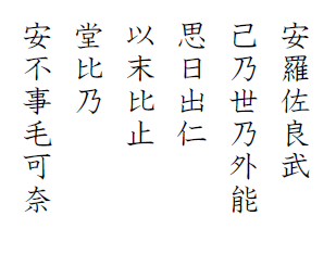 hyakunin-isshu-jibo-56