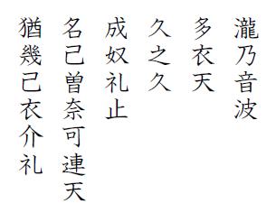 hyakunin-isshu-jibo-55