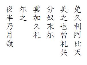 hyakunin-isshu-jibo-57