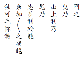 hyakunin-isshu-jibo-3