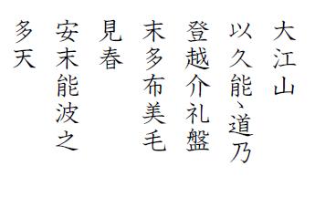 hyakunin-isshu-jibo-60