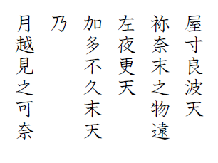 hyakunin-isshu-jibo-59