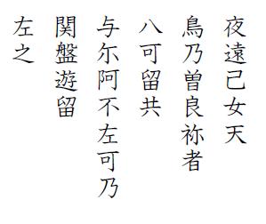 hyakunin-isshu-jibo-62