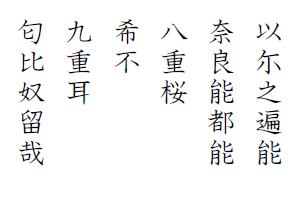 hyakunin-isshu-jibo-61