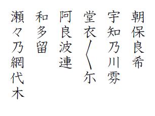 hyakunin-isshu-jibo-64