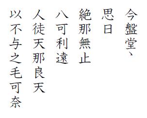 hyakunin-isshu-jibo-63