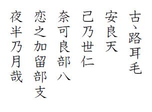 hyakunin-isshu-jibo-68