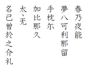 hyakunin-isshu-jibo-67
