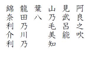 hyakunin-isshu-jibo-69