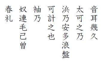 hyakunin-isshu-jibo-72