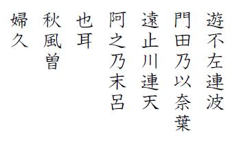 hyakunin-isshu-jibo-71