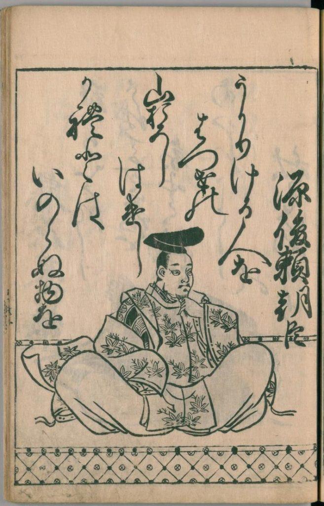 ogura-hyakunin-isshu-74