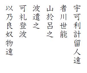 hyakunin-isshu-jibo-74