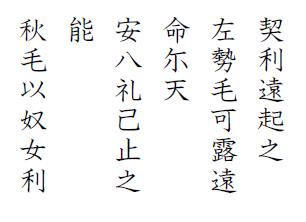 hyakunin-isshu-jibo-75