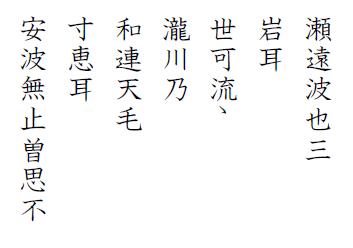 hyakunin-isshu-jibo-77