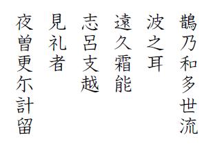 hyakunin-isshu-jibo-6